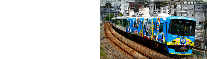 京阪電鉄宇治線(京阪宇治線)駅情報タイトル